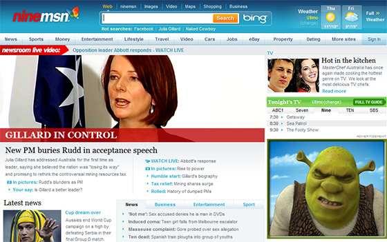 Gillard in control – Shrek is upset (Ninemsn)